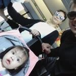 18- Gambar Percutian Awal Ashaari Dan Keluarga Ke Jepun - ROTIKAYA