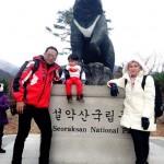 2- Gambar Percutian Memey Suhaiza Dan Norman Hakim Ke Korea Selatan - ROTIKAYA