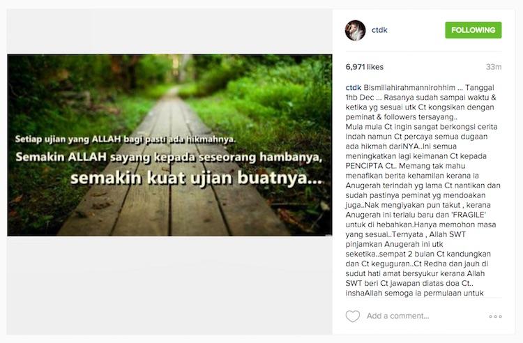 Dato' Siti Nurhaliza Akui Kandungan Gugur, Mohon Peminat Doakan Yang Terbaik - ROTIKAYA